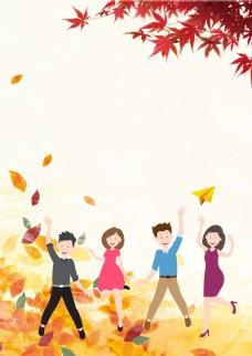 青春飞扬五四青年节