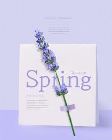 韩式春季春天气息唯美海报PSD