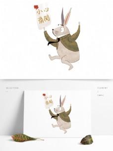 手绘卡通可爱小兔子png元素