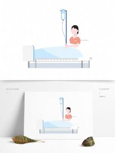 卡通扁平化病床上正在输液的病人设计