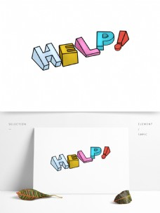 原创3D字母通用可商用素材