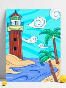 航海系列背景灯塔椰子树原创手绘