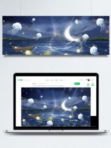 唯美星空海洋水母背景设计
