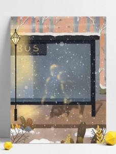 彩绘冬季下雪公交站背景设计