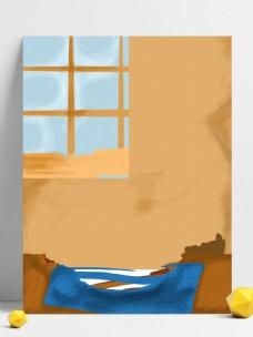 彩绘简约家居窗户背景设计