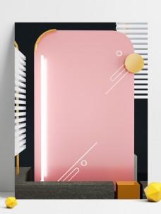 原创C4D粉色几何高雅金属质感广告背景
