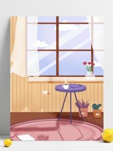 温馨家居茶桌盆栽窗户背景设计