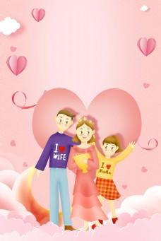 创意大气母亲节节日海报