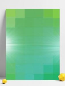 淡绿色方块背景素材