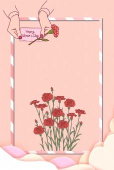 创意感恩母亲节海报