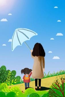 清新母亲节节日海报