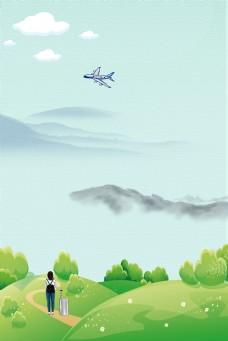 五一旅游踏青海报背景免费下载