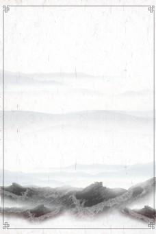 典雅水墨渐变边框古风海报背景