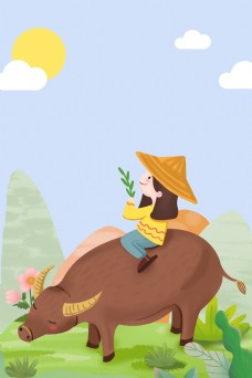 卡通清新清明踏青牧牛海报背景
