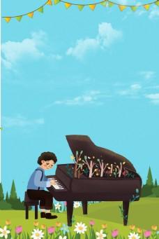 少儿音乐培训背景