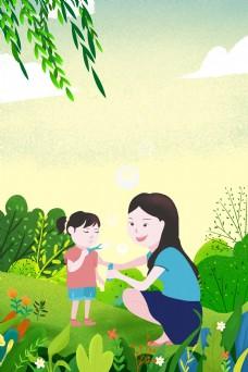 卡通母亲节宣传海报