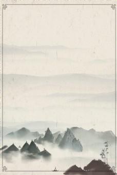 典雅水墨渐变山脉古风海报背景