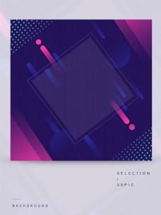紫色渐变边框通用主题背景