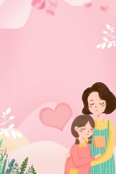 母亲节母女拥抱背景
