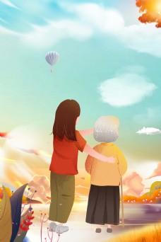 清新母亲节宣传海报