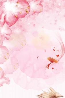 粉色浪漫古风海报背景