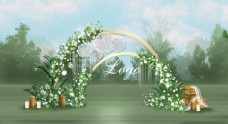 绿色森系户外婚礼效果图设计