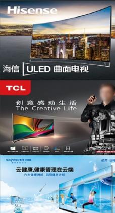 海信TCL创维海报灯箱
