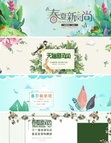 电商海报banner