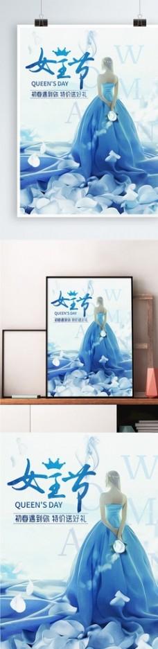 初春遇见你唯美童话蓝色花瓣女王