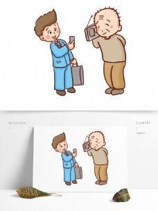 简约手绘爷爷和爸爸透明素材