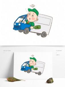 简约手绘货车司机透明素材
