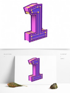 立体数字1蓝紫色艺术字元素