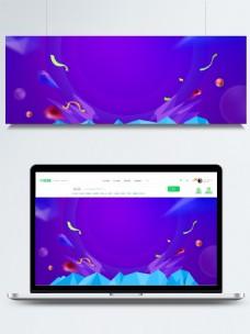 创意电商紫色背景