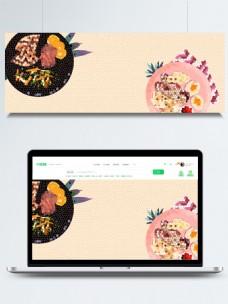 手绘抽象美食西餐banner背景psd