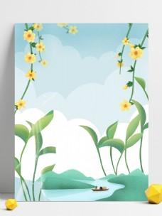 手绘河边春天风景插画背景