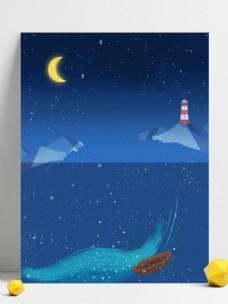 唯美蓝色星空海洋月亮背景设计