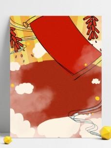 中国风红色喜庆迎新春背景