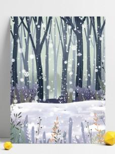 手繪唯美浪漫樹林雪景背景