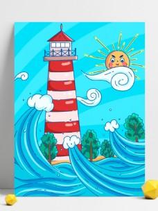 航海系列原创背景海浪灯塔