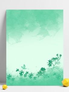 小清晰绿色春天春季植物广告背景