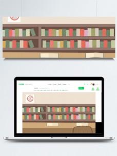 可爱风手绘图书馆插画背景