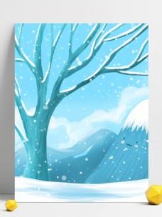 傳統冬季節氣雪景背景設計