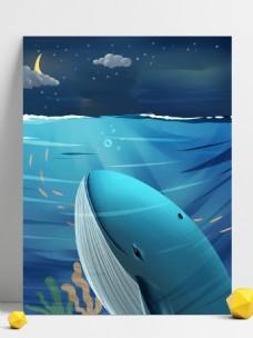 大气蓝色梦幻鲸鱼插画背景
