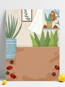 彩绘腊八节家居主题背景设计