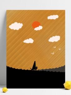 橙色航海系列简约清新黄昏冲浪广告背景