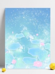 中国风蓝色唯美荷花插画背景