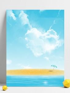 蓝色唯美沙滩大海背景