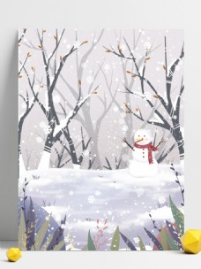 唯美节气小雪雪地树木背景设计