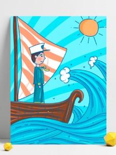航海系列出海背景