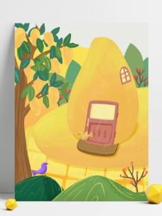 手绘可爱芒果房屋插画背景